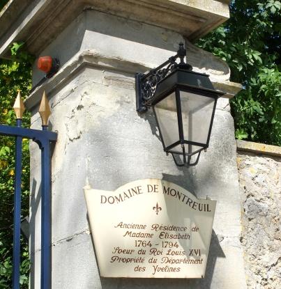 Parc de Madame Elisabeth Versailles © CorinneMartinRozès (16)